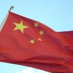 2291-china20flag